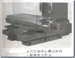 clip_image004[8]