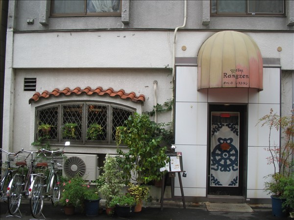 Rangzen - only Tibetan Restaurant in Japan
