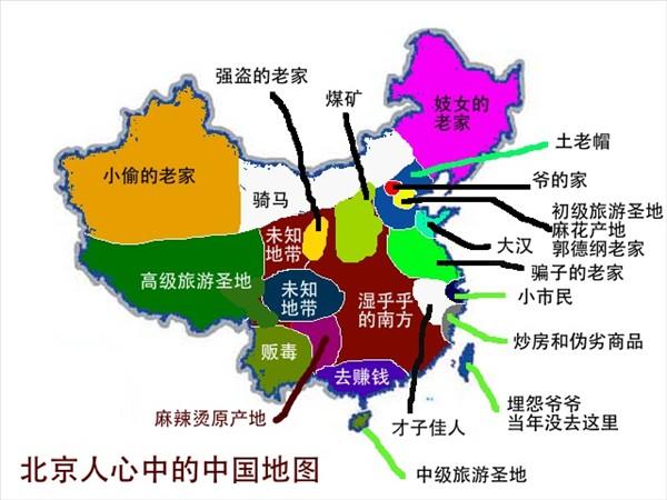 豆瓣活动:你心中的中国地图 - .貓 - 某猫的旧电视铺子