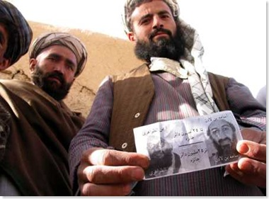 rewardleafafghan