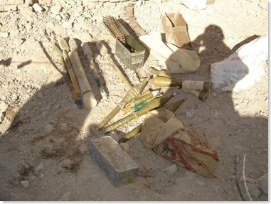 Weapons.Cache