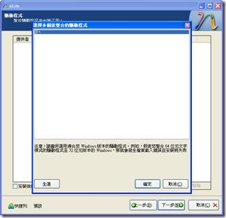 2009-05-21_155355