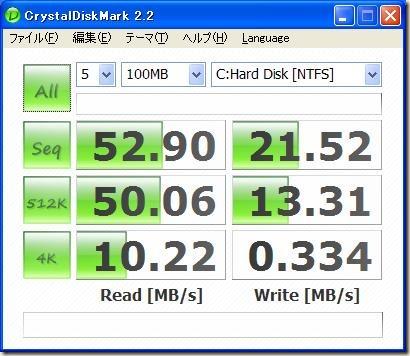 L5-SSD03